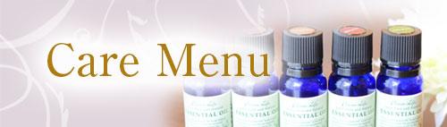 Care menu